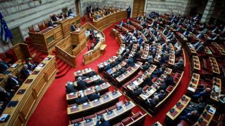 Συνταγματική Αναθεώρηση: Οι απουσίες από τη Βουλή