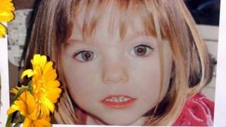«Η μικρή Μαντλίν απήχθη και είναι ζωντανή»: Τι υποστηρίζει το ντοκιμαντέρ του Netflix