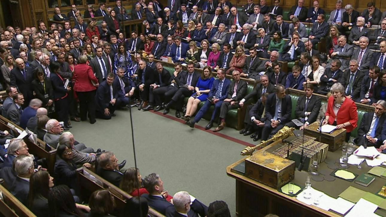 Brexit: «Όχι» σε νέο δημοψήφισμα από το βρετανικό Κοινοβούλιο