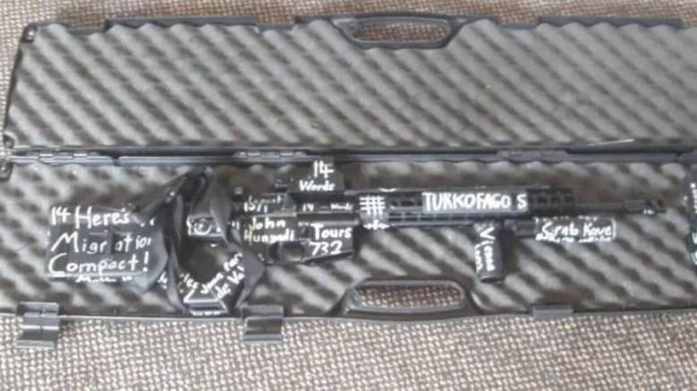 Μακελειό στη Νέα Ζηλανδία: Τη λέξη «Τουρκοφάγος» είχε γράψει στο όπλο του ο δράστης