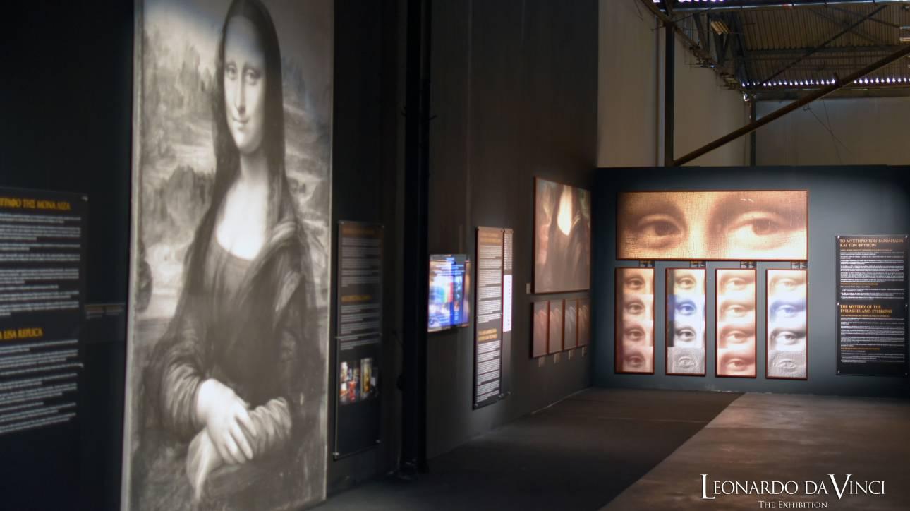 Λίγες ημέρες απέμειναν για να επισκεφτείς κι εσύ τη μεγαλειώδη έκθεση Leonardo Da Vinci – 500 Year