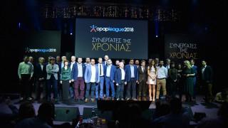 ΟΠΑΠ: Μεγάλη γιορτή για τους «πρωταγωνιστές» του δικτύου για το 2018