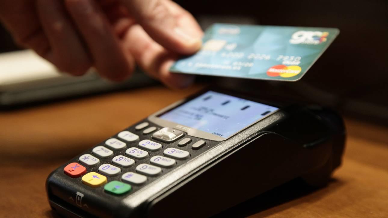Ποιοι εξαιρούνται από τη χρήση κάρτας για το κτίσιμο του αφορολόγητου
