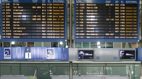 Τηλεφώνημα στο Ελευθέριος Βενιζέλος για αεροπειρατεία