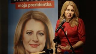 Ζουζάνα Τσαπούτοβα: Η φιλελεύθερη δικηγόρος - φαβορί να γίνει η πρώτη γυναίκα πρόεδρος της Σλοβακίας