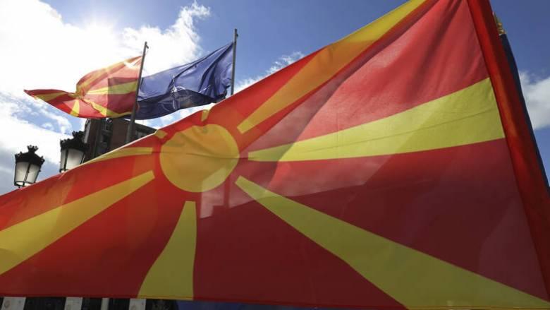 Μάζης: Θα πληρώσουμε ακριβά τη «μακεδονική» γλώσσα