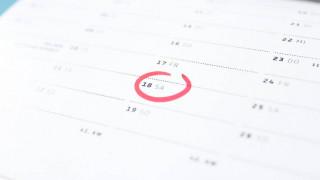 Αργίες: Πότε πέφτει το Πάσχα - Αυτά είναι όλα τα τριήμερα του χρόνου