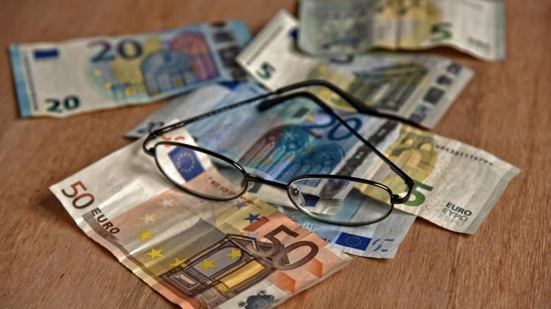 Συντάξεις Απριλίου 2019: Πότε καταβάλλονται τα χρήματα