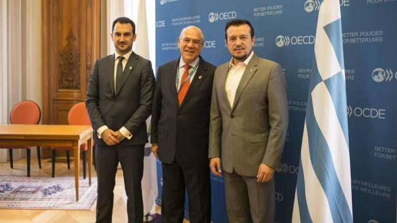 Στην Αθήνα η υπουργική σύνοδος του ΟΟΣΑ