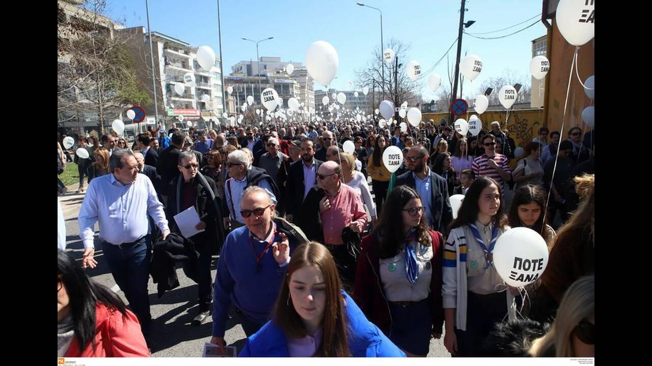 https://cdn.cnngreece.gr/media/news/2019/03/18/169558/photos/snapshot/4746715.jpg