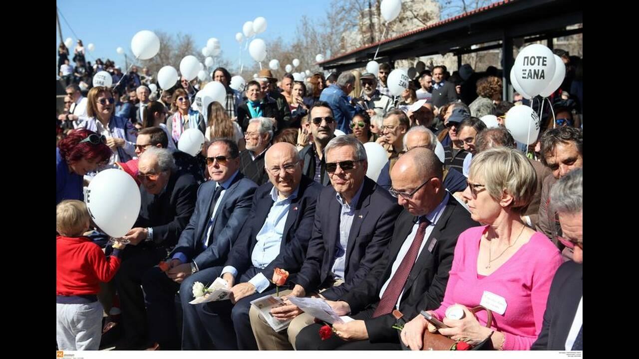 https://cdn.cnngreece.gr/media/news/2019/03/18/169558/photos/snapshot/4746722.jpg