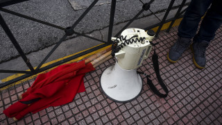 Μαθητικό συλλαλητήριο στο κέντρο της Αθήνας για τις αλλαγές στα Λύκεια