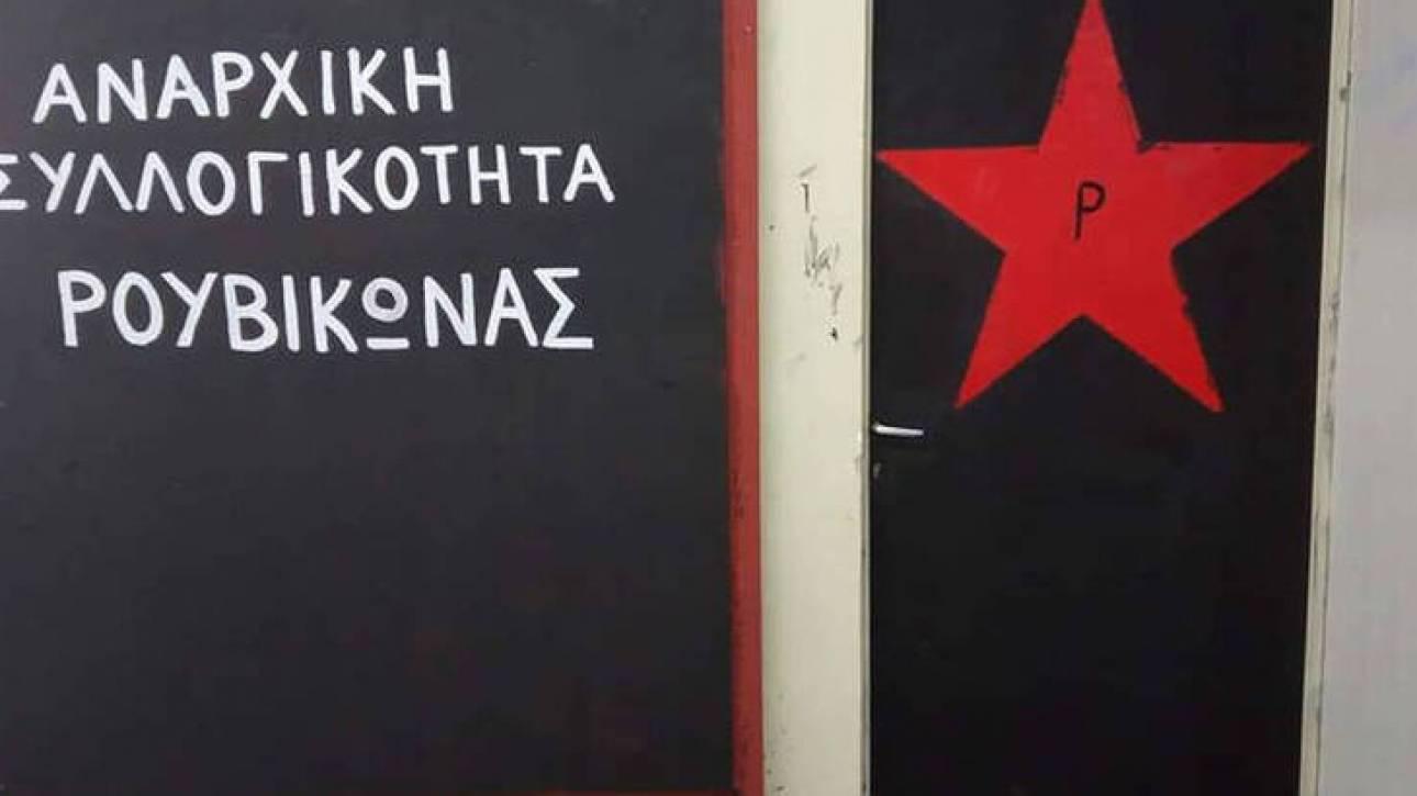 Εισβολή Ρουβικώνα σε γραφεία εισπρακτικής εταιρείας