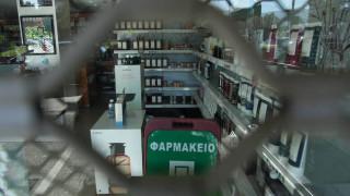20ο Hellas Pharm: Οι φαρμακοποιοί θα ζήσουν, γιατί τους έχει ανάγκη η κοινωνία