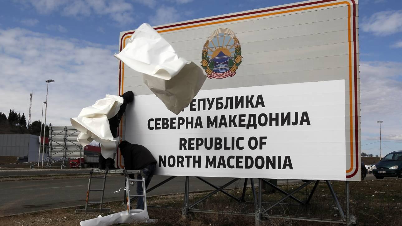 Πιτσιλής στα Τελωνεία: Αποδεκτά μόνον τα έγραφα με την ονομασία Βόρεια Μακεδονία