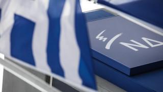 Καφέ στο κέντρο της Αθήνας για τρεις γαλάζιους «αντάρτες»