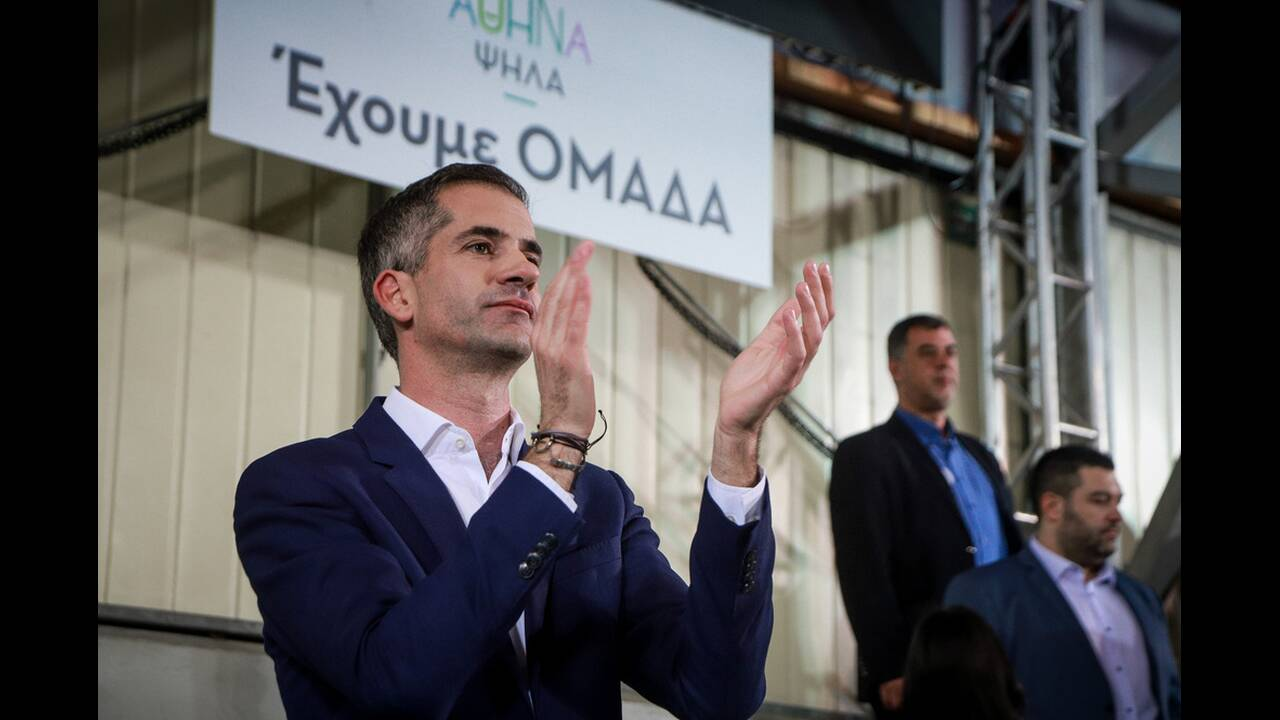 https://cdn.cnngreece.gr/media/news/2019/03/18/169655/photos/snapshot/4748939.jpg