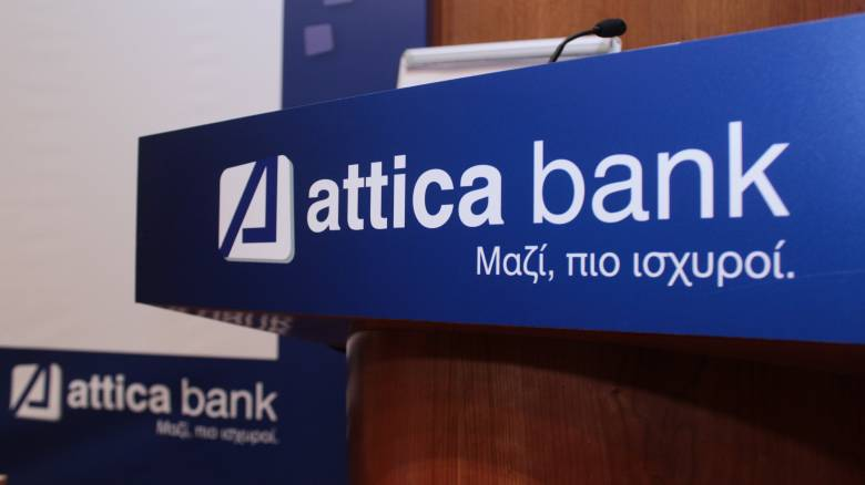 Attica Bank: Αναβλήθηκε η εκλογή νέου προέδρου για την επόμενη συνεδρίαση του ΔΣ