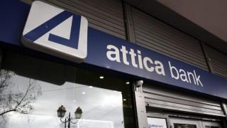 Ο ΕΦΚΑ αποφασίζει για την επόμενη ημέρα στην Attica Bank