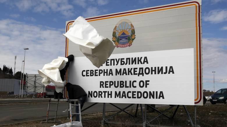 Εγκύκλιος της ΑΑΔΕ στα τελωνεία για τις συναλλαγές με τη Βόρεια Μακεδονία