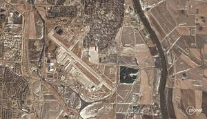 Η αεροπορική βάση του Offutt στο Μιζούρι, στις 4 Φεβρουαρίου του 2019...