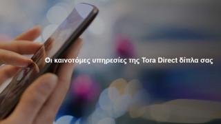 Τora: Εύκολη και γρήγορη πληρωμή λογαριασμών στα καταστήματα ΟΠΑΠ