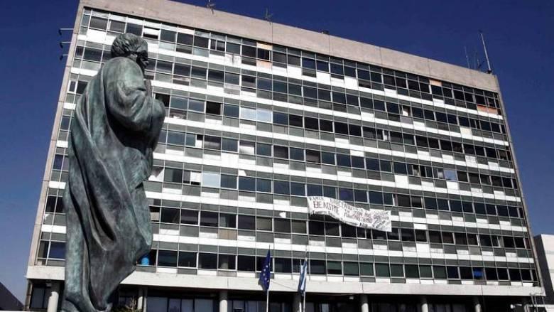 Θεσσαλονίκη: Κατάληψη στην πρυτανεία του ΑΠΘ από οικοτρόφους των φοιτητικών εστιών
