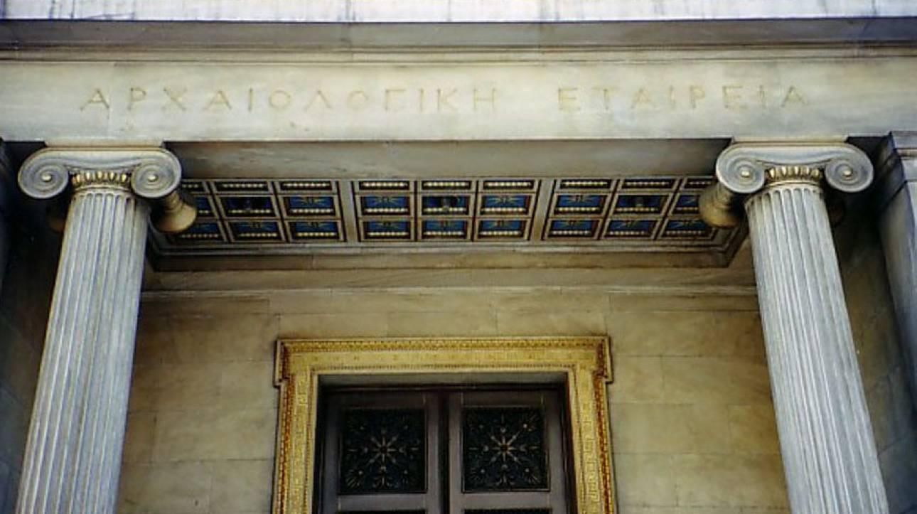 Μπαζάρ βιβλίων της Αρχαιολογικής Εταιρείας: Eυκαιρία να εμπλουτίσετε τη βιβλιοθήκη σας