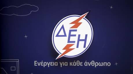 ΔΕΗ: Ακριβότερο το ηλεκτρικό για τους συνεπείς καταναλωτές