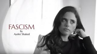 Σάλος με το προεκλογικό σποτ της υπ. Δικαιοσύνης του Ισραήλ
