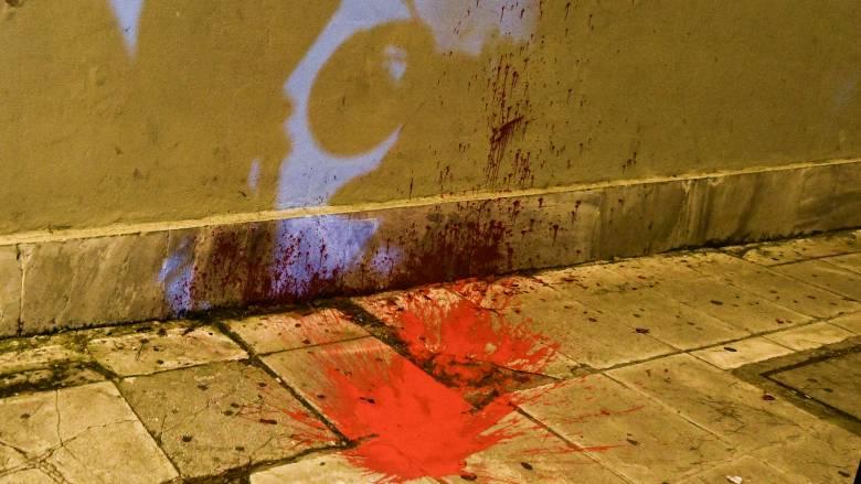Επίθεση με μπογιές σε εταιρεία γαλλικών συμφερόντων στο Χαλάνδρι