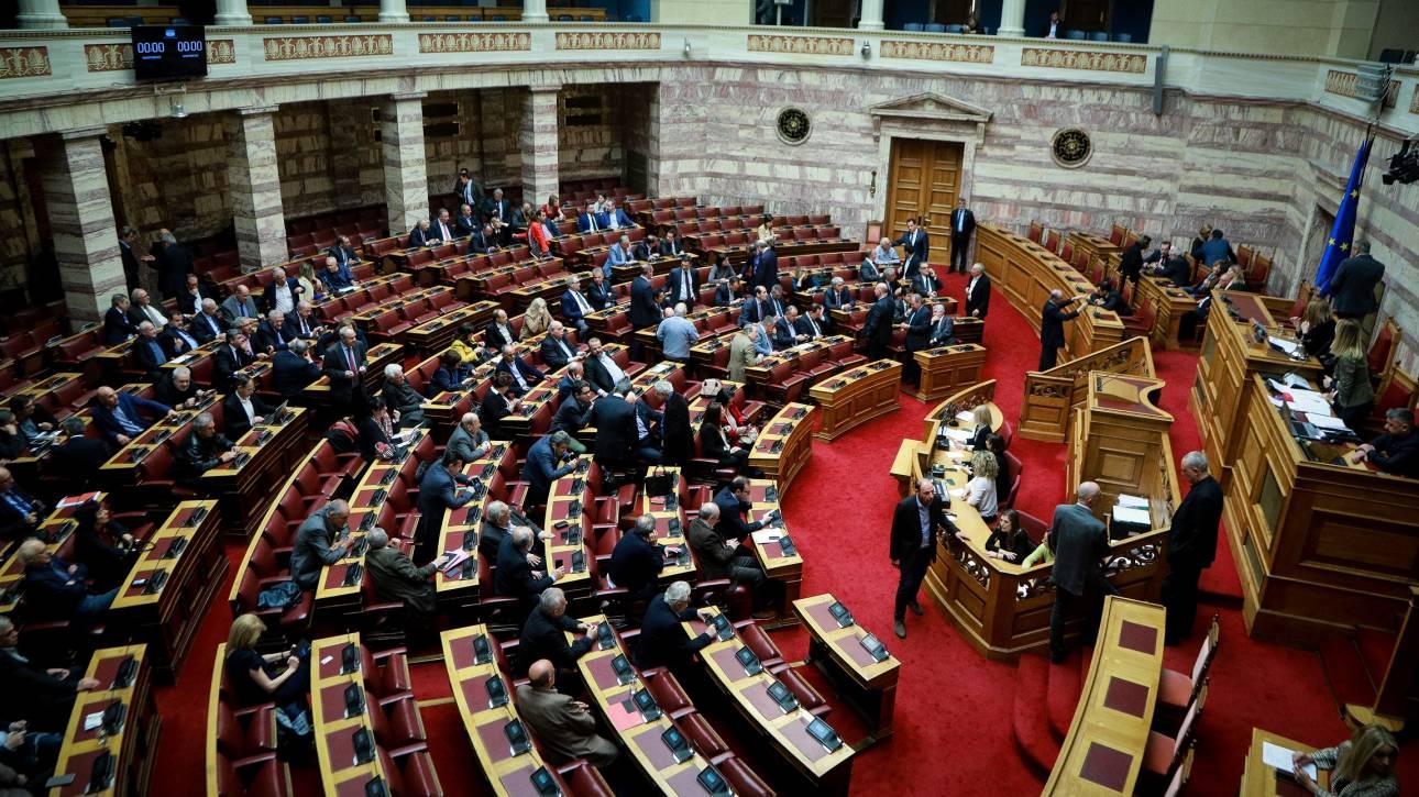 Ψηφίστηκε η τροπολογία για το ασυμβίβαστο βουλευτή και υποψηφίου ευρωβουλευτή