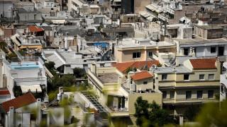 Κτηματολόγιο: Πώς να υποβάλετε αίτηση ιδιοκτησίας ακινήτου και ποια τα απαραίτητα δικαιολογητικά