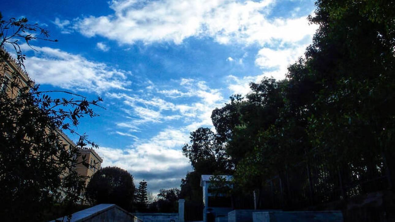 Καιρός: Πού θα βρέξει την Πέμπτη - Σε πτώση η θερμοκρασία