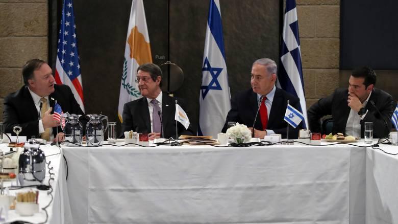 Μήνυμα στην Τουρκία το κοινό ανακοινωθέν της Τριμερούς στο Ισραήλ