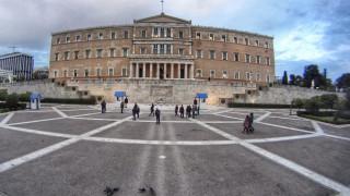 Κομισιόν: Πληγή η ευνοιοκρατία στο ελληνικό Δημόσιο - 2.500 τα πολιτικά διορισμένα πρόσωπα