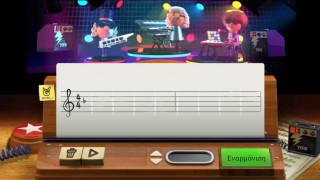 Γιόχαν Σεμπάστιαν Μπαχ: Doodle από τη Google με τεχνητή νοημοσύνη για τον διάσημο συνθέτη