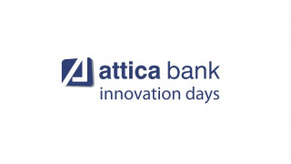 """Με επιτυχία και σημαντική συμμετοχή ολοκληρώθηκε η διημερίδα """"Attica Bank Innovation Days"""""""