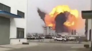 Ισχυρή έκρηξη σε χημικό εργοστάσιο στην Κίνα