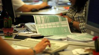 Φορολογικές δηλώσεις 2019: Αντίστροφη μέτρηση για να ανοίξει το TAXISnet