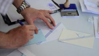 Ευρωεκλογές 2019: Δείτε πού ψηφίζετε και πώς