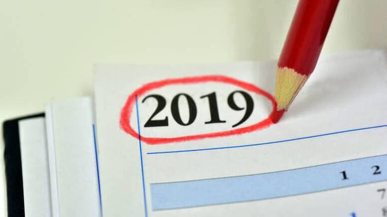 Αργίες 2019: Αυτά είναι τα επόμενα τριήμερα - Πότε πέφτει το Πάσχα