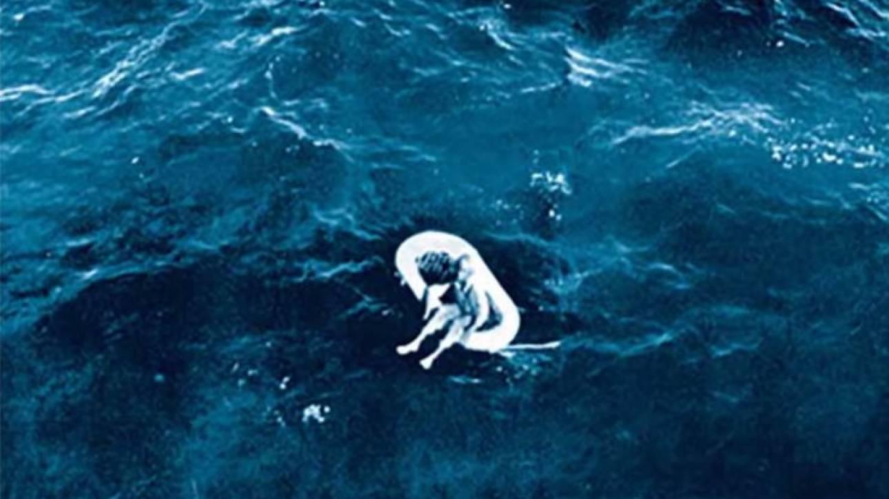 Βρέθηκε να επιπλέει στον ωκεανό το 1961 και 58 χρόνια μετά αποκαλύφθηκε η φρικιαστική ιστορία της