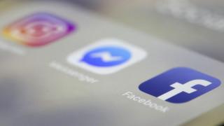 Νέο σκάνδαλο για το Facebook: Εκτεθειμένοι 600.000.000 κωδικοί χρηστών