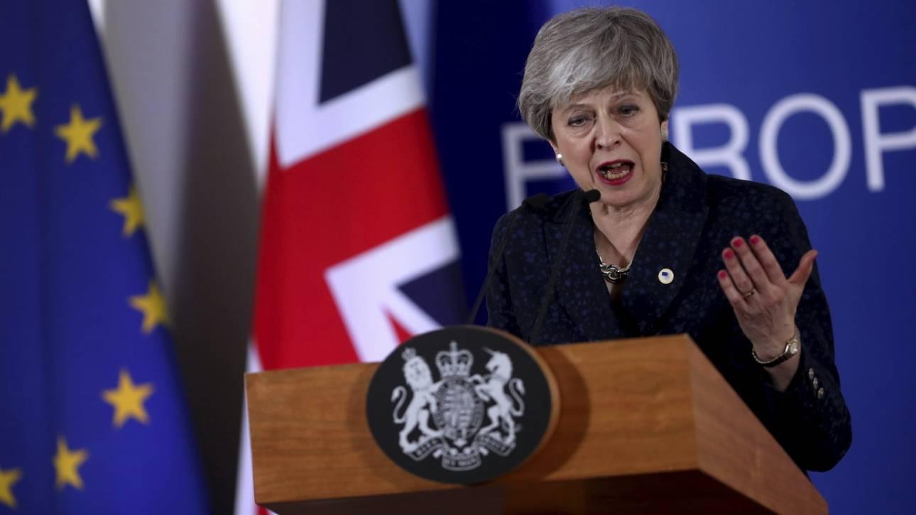 Τερέζα Μέι για Brexit: Έχουμε φθάσει στην ώρα της απόφασης