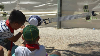 Παιδικές κατασκηνώσεις ΟΑΕΔ: Ξεκινούν οι αιτήσεις - Ποιοι είναι οι δικαιούχοι