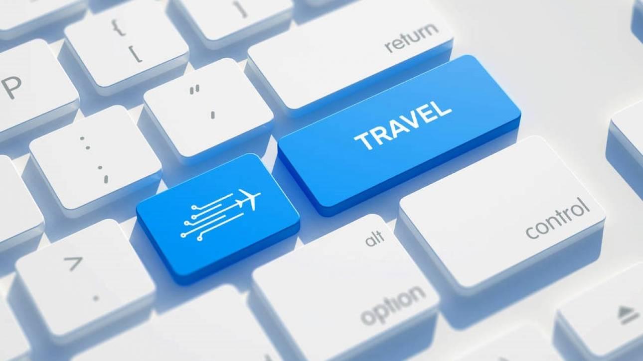 Πώς θα εξοικονομήσετε χρήματα στο ταξίδι σας;