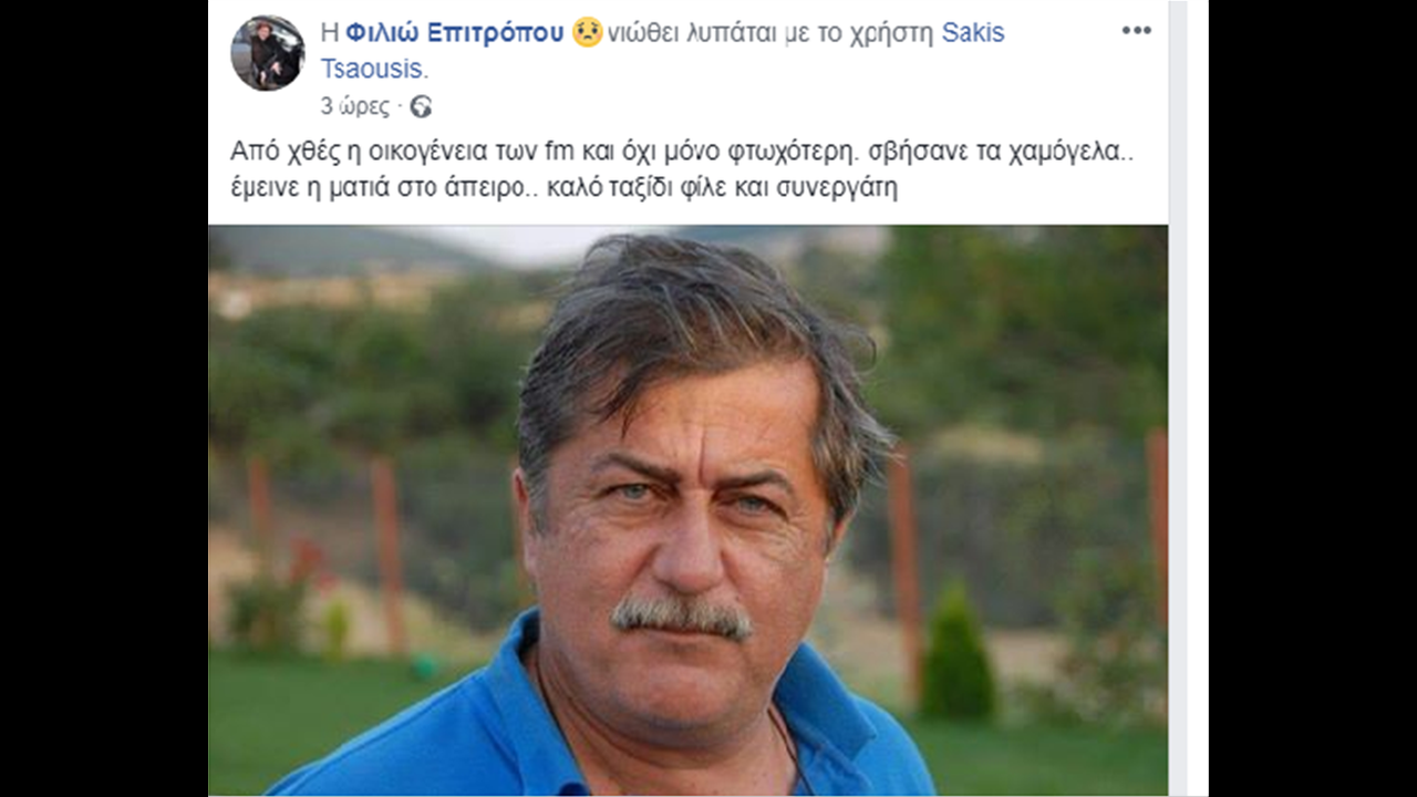 https://cdn.cnngreece.gr/media/news/2019/03/22/170148/photos/snapshot/epixirimatias5.png