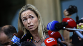 Eξαφάνιση Μαντλίν: Αυτά είναι τα ερωτήματα των αστυνομικών που δεν απάντησε η μητέρα της