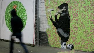 Banksy: Ψεύτικη η έκθεση στην Αθήνα, δεν έχει τη συγκατάθεσή μου (pics)